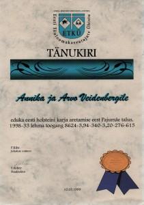 1999-05-12